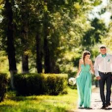 Wedding photographer Anna Kuzmina (AnKa90). Photo of 08.09.2015