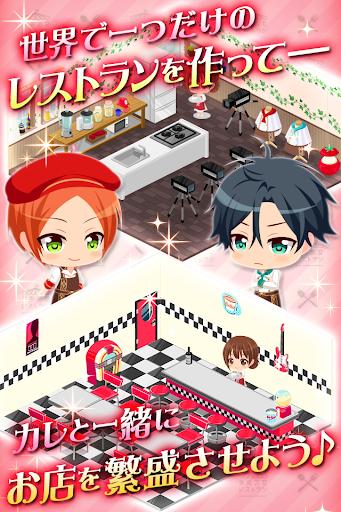 玩免費冒險APP|下載東京乙女レストラン app不用錢|硬是要APP