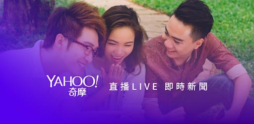 防災必備!颱風即時動態 看Yahoo奇摩App