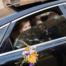 Wedding photographer Anastasiya Khromysheva (ahromisheva). Photo of 05.04.2018