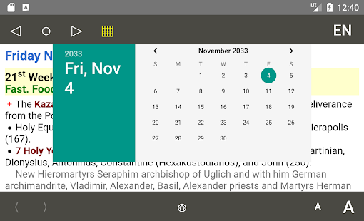 Orthodox Calendar- screenshot thumbnail