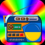 Ukraine FM AM Radio Station - Live Online Player