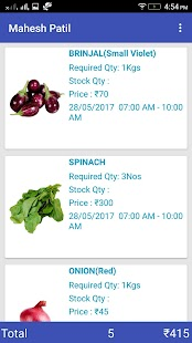 NeoSeller - Online grocery wholesaler app - náhled
