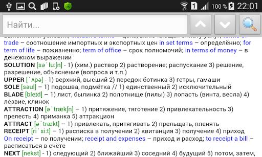 玩免費書籍APP|下載Сборник англо-русский app不用錢|硬是要APP