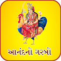Aanand No Garbo - Bahuchar Maa icon