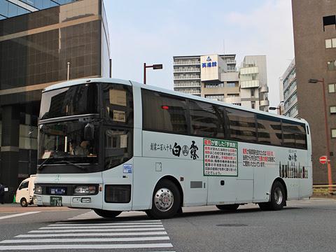 鹿児島交通「桜島号」 ・120