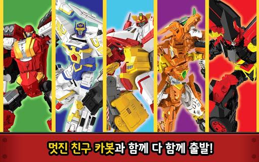 [공식]헬로카봇(시즌3,2,1) screenshot 04