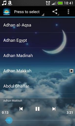 Sunni Adhan Ringtones