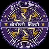 Tải KBC in Hindi Quiz Game miễn phí