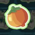 オレンジベリー