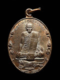 เหรียญปิตุภูมิ หลวงพ่อสุด วัดกาหลง พิมพ์บัวเล็ก บล็อกนวะ (4)