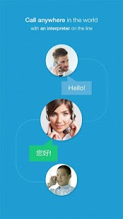 3waytalk phone translator- screenshot thumbnail