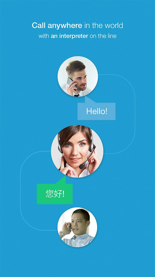 3waytalk phone translator- screenshot