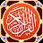 MyQuran : Al Qur'an Indonesia logo