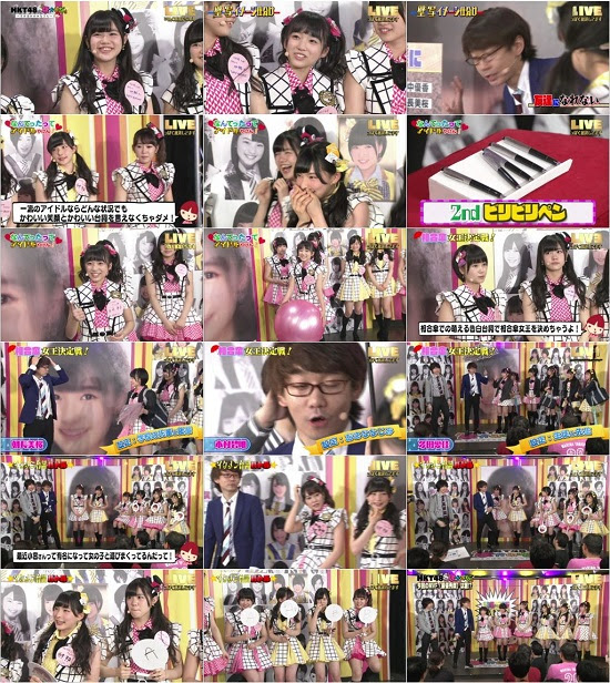 (TV-Variety)(720p) HKT48の「ほかみな」~そのほかのみなさん~ ep29 171027