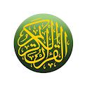 Coran en français icon