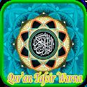 Qur'an Latin Warna Terjemahan Tafsir Ibnu Katsir icon