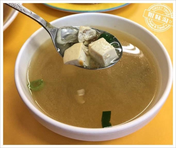 也竹味噌湯