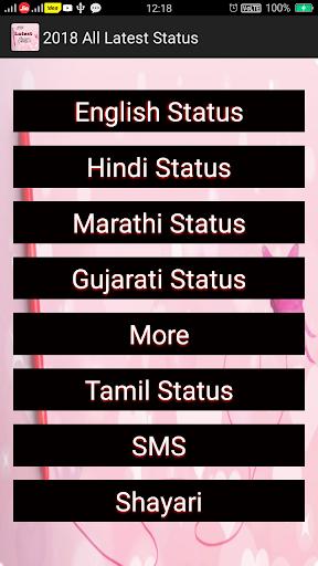 2019 Latest ALL Latest Status 9.0 screenshots 2