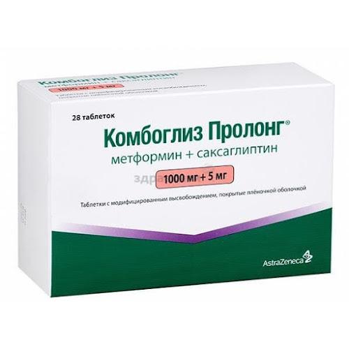 Комбоглиз пролонг таблетки п.п.о. с модиф. высвоб. 1000мг+5мг 28 шт.