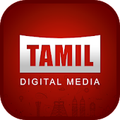 Tamil Digital Media TV