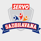 servosadbhavana Download on Windows