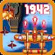1942 アーケードシューティング - Androidアプリ