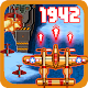 1942 Arcade Shooter apk
