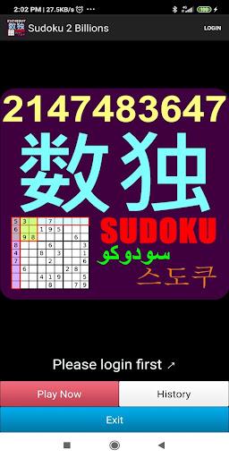 Cloud Sudoku apkmind screenshots 2