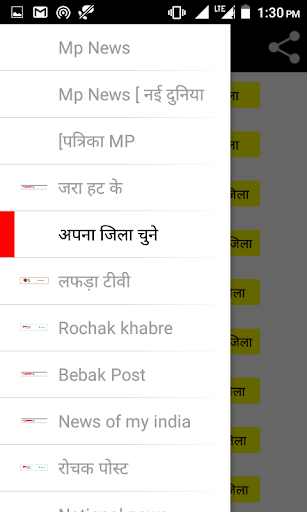 Rewa today plus news - Apps on Google Play