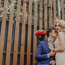 Wedding photographer Diana Shishkina (DianaShishkina). Photo of 23.02.2018