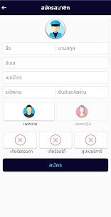 UDID I DRIVER 1.4.2 Android APK Mod 2