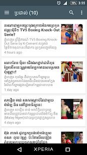 Khmer Sports News - náhled