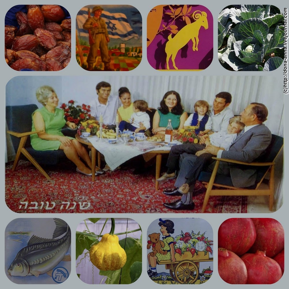 Shana-Tova-2019-collage-a