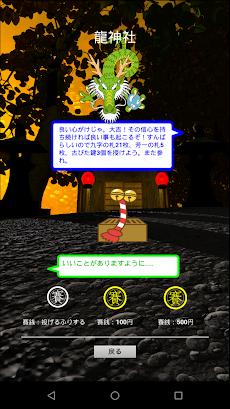 おばけスキャン【おばけ発見AR&GPSゲーム】のおすすめ画像5