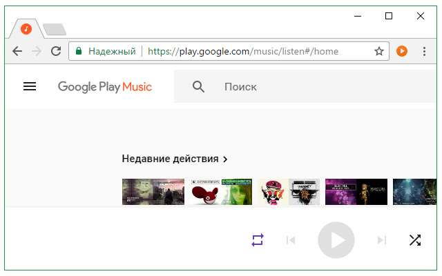 Play/Pause Button For Google Play Music