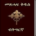 Tigrigna Bible 3D icon