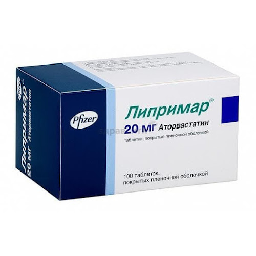 Липримар таблетки п.п.о. 20мг 100 шт.