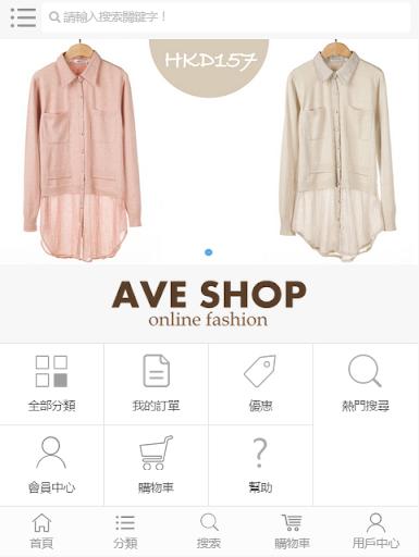 Ave Shop 日韓時裝網上商店