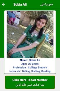 pakistanske damer dating Hvad er forskellen mellem dating udelukkende og at være i et forhold