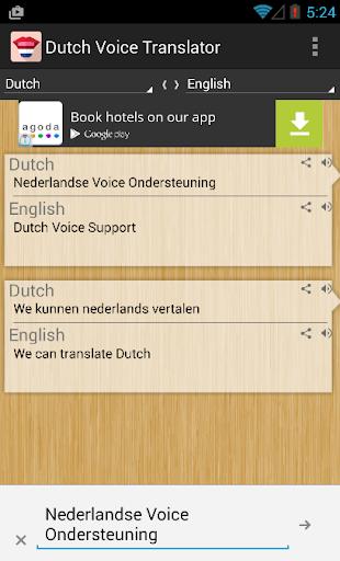 玩免費工具APP|下載荷蘭語音翻譯 app不用錢|硬是要APP