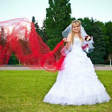 Свадебный фотограф Сергей Брун (SergBrun). Фотография от 02.06.2013