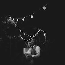Wedding photographer ROBERTA DE MIN (deminr). Photo of 12.09.2016