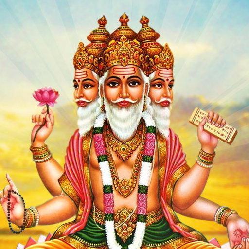 Hindu Prayers APK