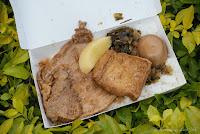 圓光排肉餐盒