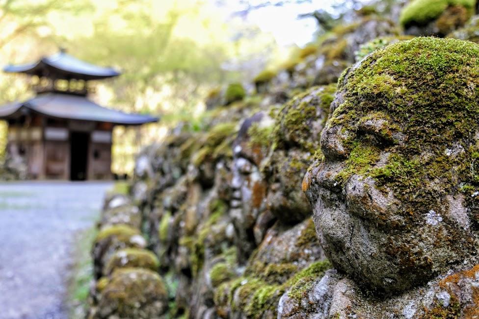 Otagi Nenbutsu-ji, Arashiyama, Kioto