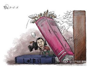 Photo: 小尸凶的漫画:抛砖引玉