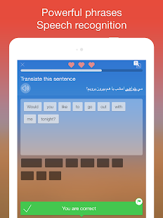Learn Persian (Farsi) Free- screenshot thumbnail