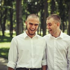 Wedding photographer Mark Avgust (markavgust). Photo of 28.10.2015