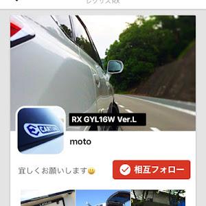 RX GYL16W Ver.Lのカスタム事例画像 motoさんの2018年07月29日09:08の投稿